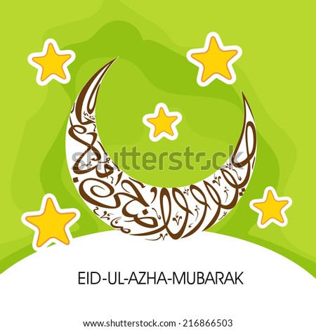 Arabic Islamic calligraphy of text Eid-Ul-Adha in moon shape on golden star decorated green and white background for Muslim community festival celebrations.  - stock vector