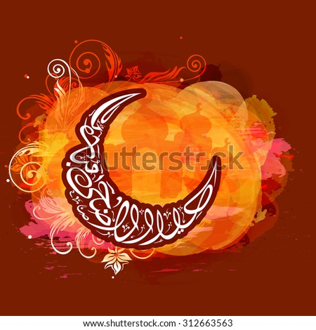 Arabic Islamic calligraphy of text Eid-Ul-Adha Mubarak in crescent moon shape on Mosque silhouetted colorful background for Muslim community Festival of Sacrifice celebration. - stock vector