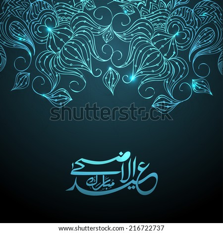 Arabic islamic calligraphy of text  Eid-Ul-Adha on shiny floral design on blue background for Muslim community festival celebrations.  - stock vector