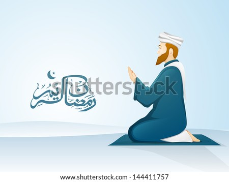 Arabic Islamic calligraphy of text Ramadan Kareem with illustration of a Muslim man in traditional outfits praying (reading Namaz, Islamic Prayer) on abstract blue background. - stock vector