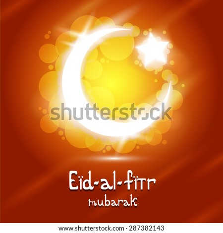 Arabic Islamic calligraphy text Eid Al Fitr with crescent silhouette on occasion of Muslim community festival. - stock vector