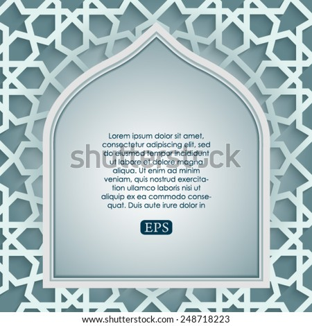 Arabic Islamic pattern arch frame - stock vector