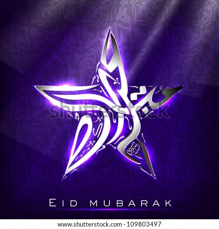 Arabic Islamic text Eid Mubarak Star on shiny purple color background. EPS 10. - stock vector
