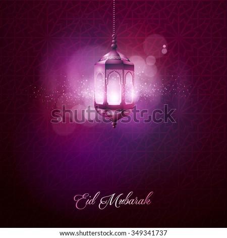 Arabic lamp and geometric pattern background Eid Mubarak - Translation of text : Eid Mubarak - Blessed festival - stock vector