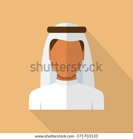 Arabic man in traditional muslim hat, vector avatar - stock vector