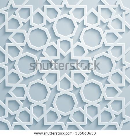 Arabic ornament geometric pattern background persian decorative - stock vector