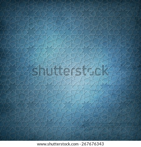 Arabic pattern background - stock vector