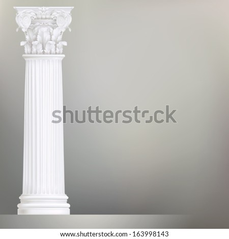 architectural background with coriphian column - stock vector