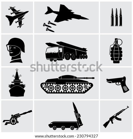 Army. Icons in a vector - stock vector