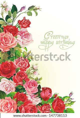 Art flower background for greeting card. Valentines floral Gift Card - stock vector