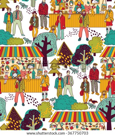 Art hand made fair toys in park outdoor seamless pattern. Color vector illustration. EPS8 - stock vector