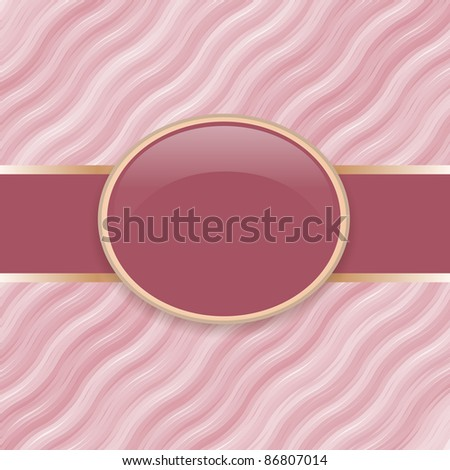 Art vector retro pink wave cover - stock vector