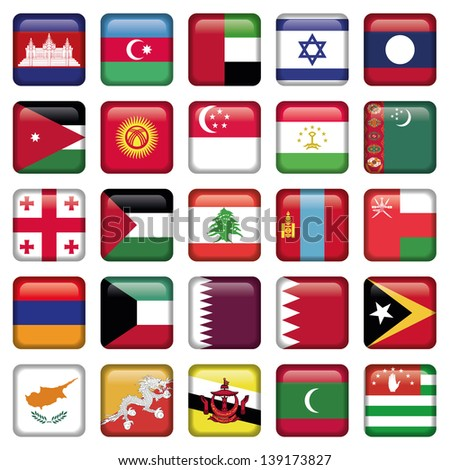 Asia Flags Square Buttons - stock vector