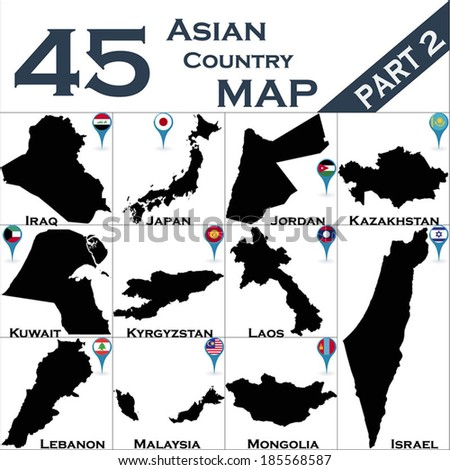 Asian country set with map pointers - Part 2 - stock vector