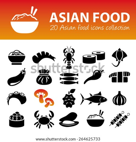 asian food icons - stock vector