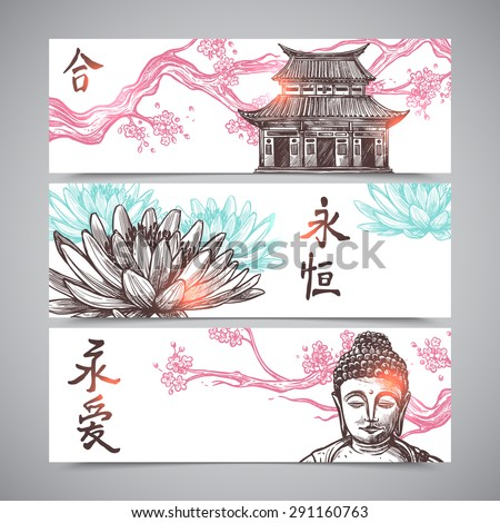 Asian horizontal banners set with hand drawn sakura branch and Buddha isolated vector illustration - stock vector