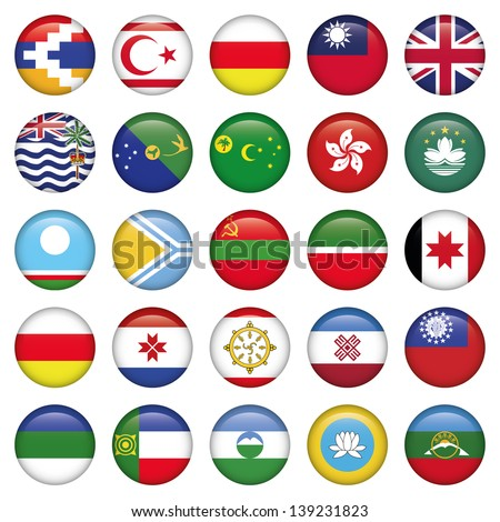 Asiatic Round Flags - stock vector