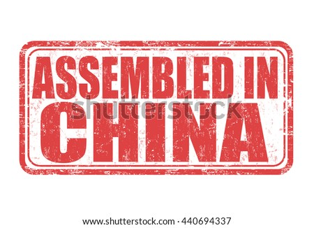 Assembled in China grunge rubber stamp on white background, vector illustration - stock vector