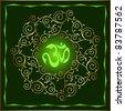 Aum (Om) the holy motif - stock vector