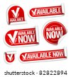 Available now stickers set. - stock vector