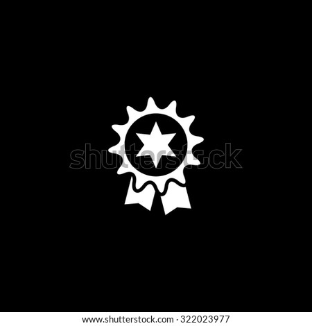 Award. Simple flat icon. Black and white. Vector illustration - stock vector