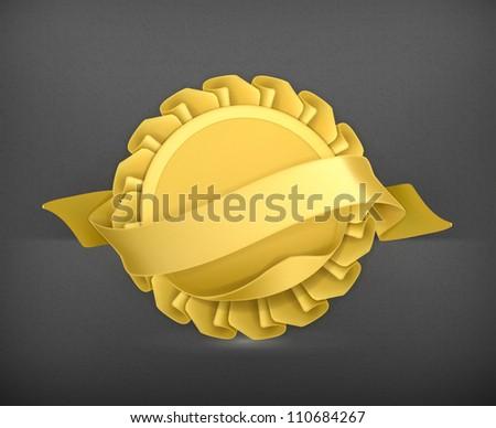 Award, vector - stock vector