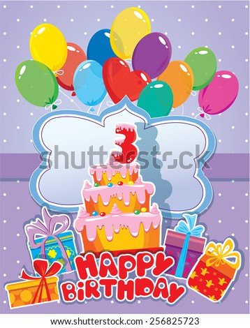 Baby birthday card with balloons, big cake and gift boxes. Three year anniversary - stock vector