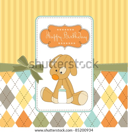 baby shower card with puppy toy - stock vector