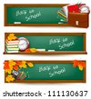 Back to school.Three banners with school supplies and autumn leaves. Vector. - stock vector