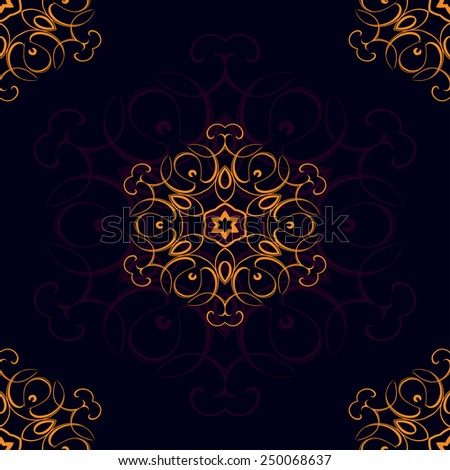 Background with decorative ornament. Vector illustration. Abstract - stock vector