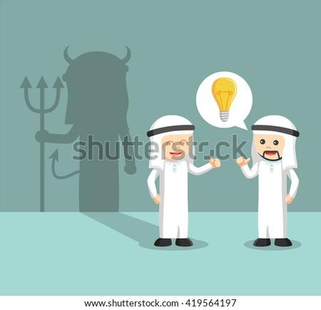 Bad arabian business idea cooperation  - stock vector