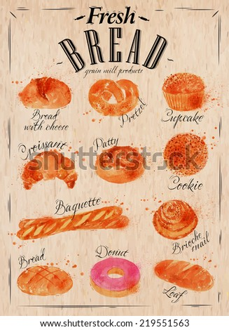 Bakery products painted watercolor poster with different types of bread products, loaf, bread, croissant, cookies, baguette, pretzel in kraft - stock vector