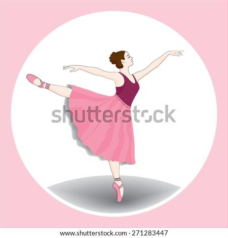Ballet dancer with tutu. Vector illustration. - stock vector
