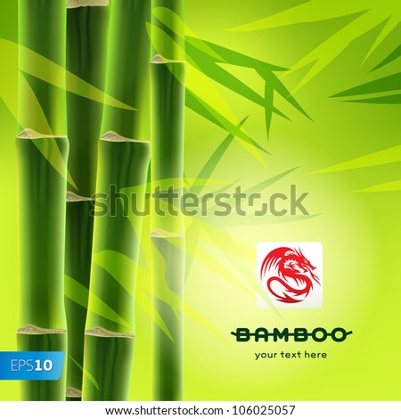 Bamboo background with copy space, vector Eps10 image. - stock vector