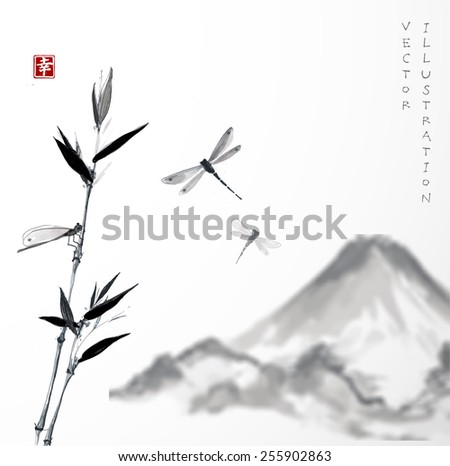 "Bamboo branch, dragonflies and mountains. Hand-drawn with ink in traditional Japanese style sumi-e. Sealed with hieroglyph ""happiness""  - stock vector"