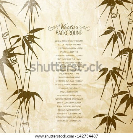 Bamboo with leaves pattern. Vector illustration. - stock vector