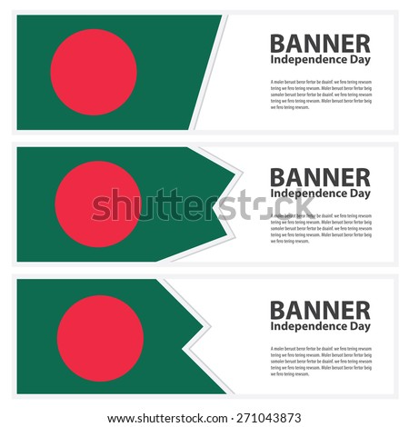 bangladesh  Flag banners collection independence day - stock vector