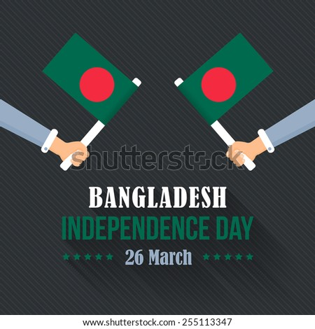 Bangladesh Independence Day 26 March Celebration Card, Background, Badges Vector Template  - stock vector