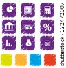 Banking Icon Set-1 - stock vector