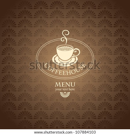 banner with a cup of coffee on a brown background - stock vector