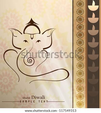 Beautiful Artistic colorful Hindu Lord Ganesha greeting card vector - stock vector