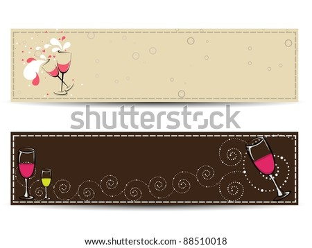 beautiful banner set  for 2012 - stock vector