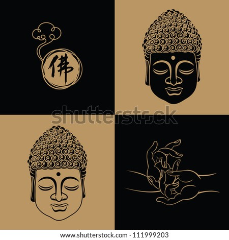 Beautiful buddha face isolated on white background. - stock vector