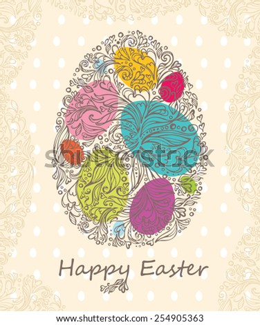Beautiful card Easter egg. Hand Drawn vector. - stock vector