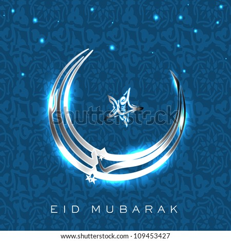 Beautiful Eid Mubarak greeting card with shiny golden and silver moon with star on creative blue background. EPS 10. - stock vector