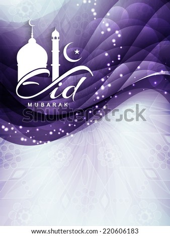 Beautiful glowing background design for Islamic festival Eid. vector illustration - stock vector