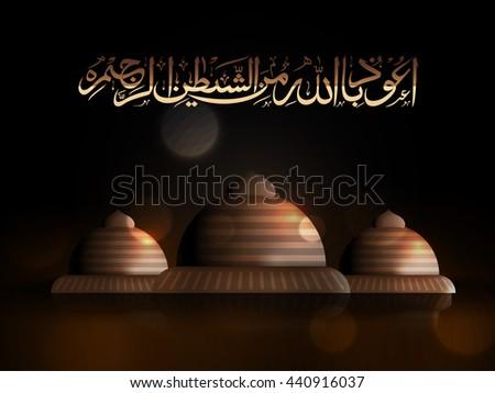 Beautiful Glowing Mosque with Arabic Islamic calligraphy of Wish (Dua) Audhu Billahi Minashaitanir Rajeem (Fear of Allah brings Intelligence, Honesty and Love) on shiny background. - stock vector