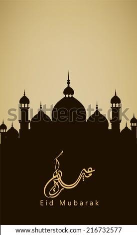 Beautiful greeting card for Eid Mubarak festival - stock vector