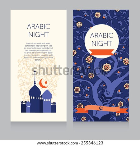 beautiful invitation template for arabian night party\template for muslim holiday card\ touristic banner, vector illustration - stock vector
