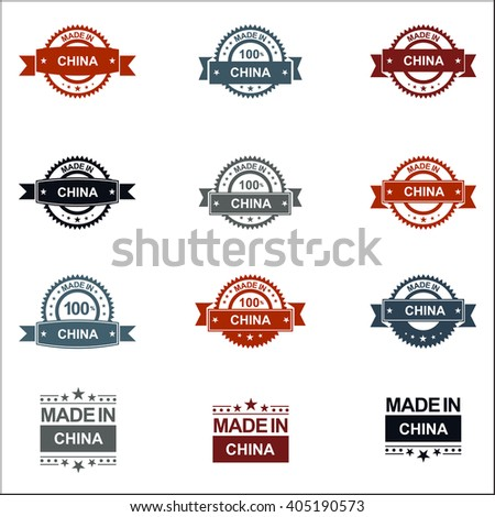 Beautiful 12 Made in China Rubber Grunge Stamp Isolated On White Background. - stock vector
